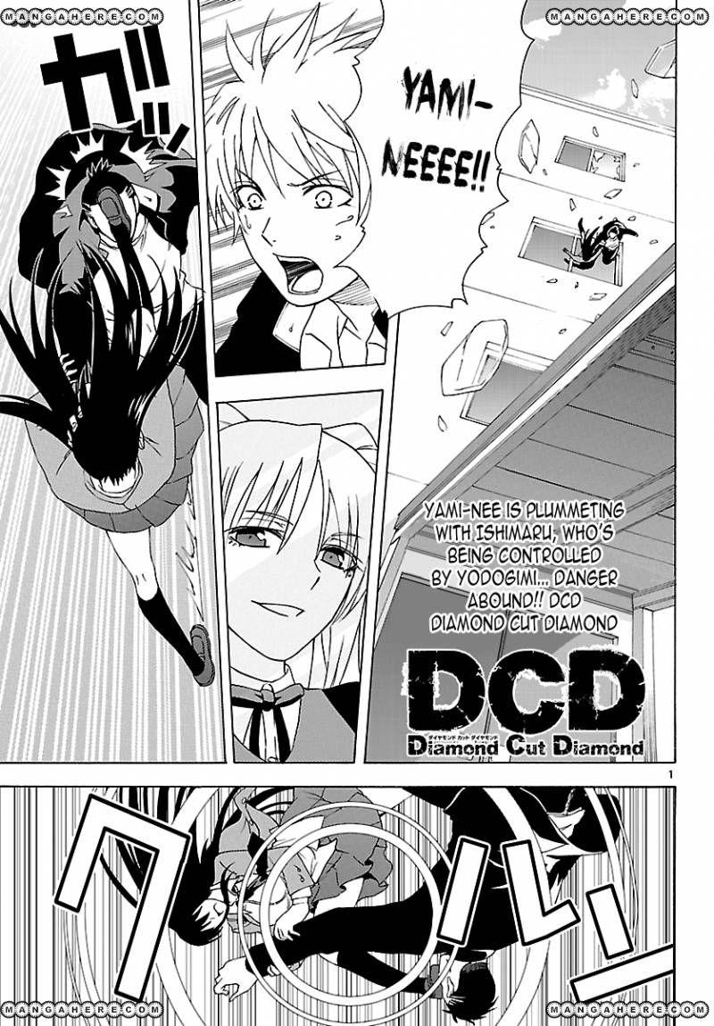 Diamond Cut Diamond 7 Page 1