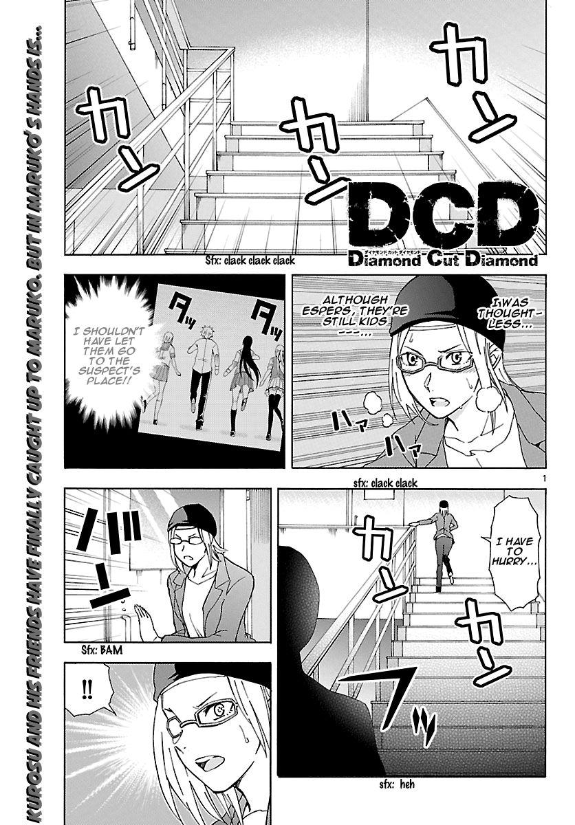 Diamond Cut Diamond 15 Page 2