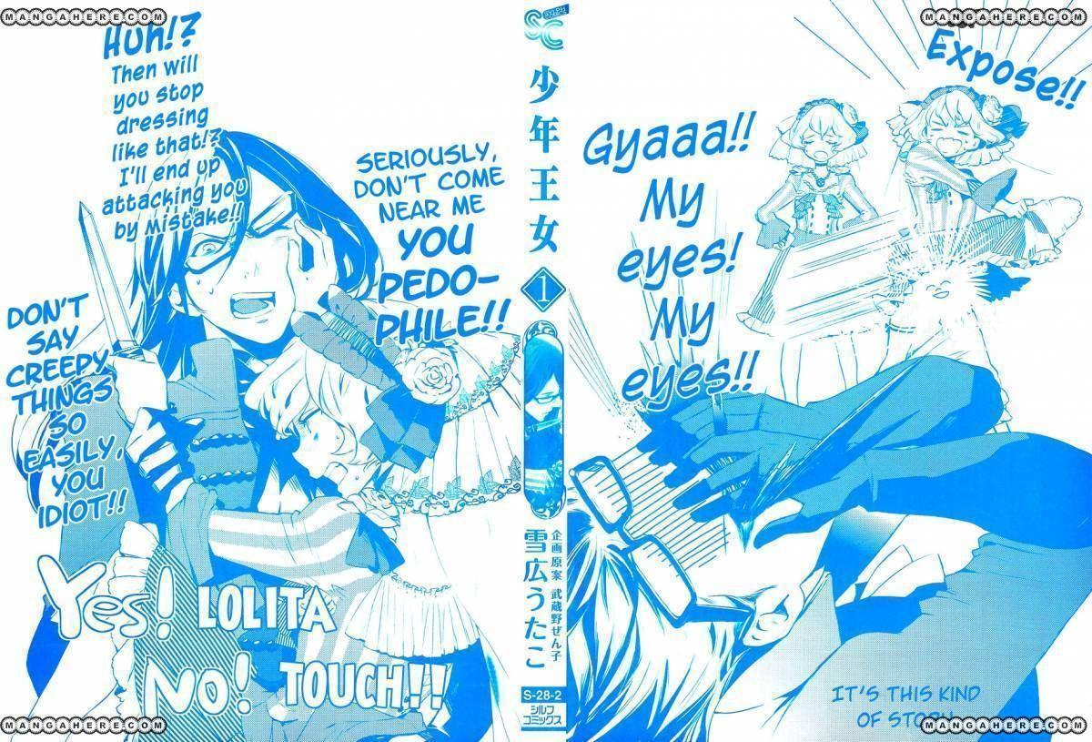 Shounen Oujo 1 Page 3