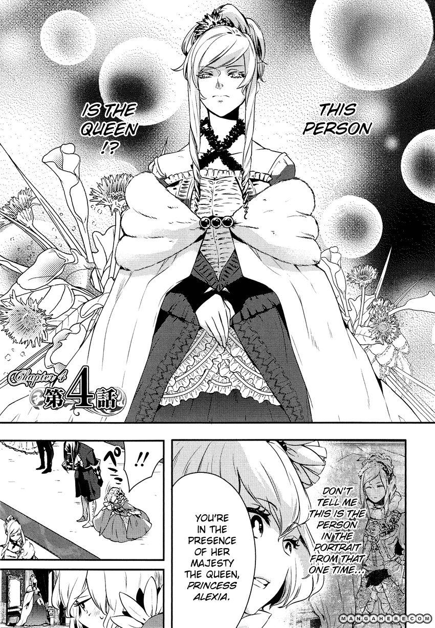 Shounen Oujo 4 Page 2