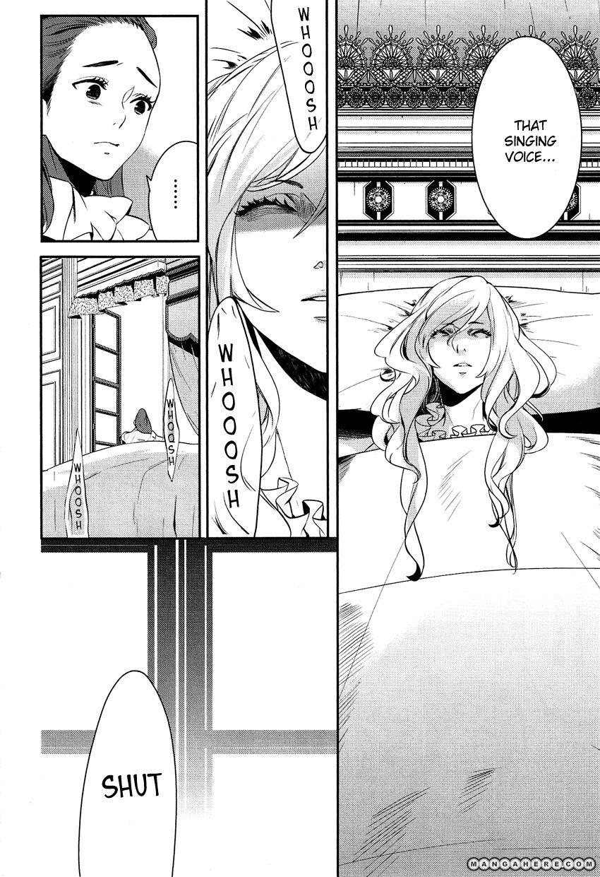 Shounen Oujo 9 Page 3