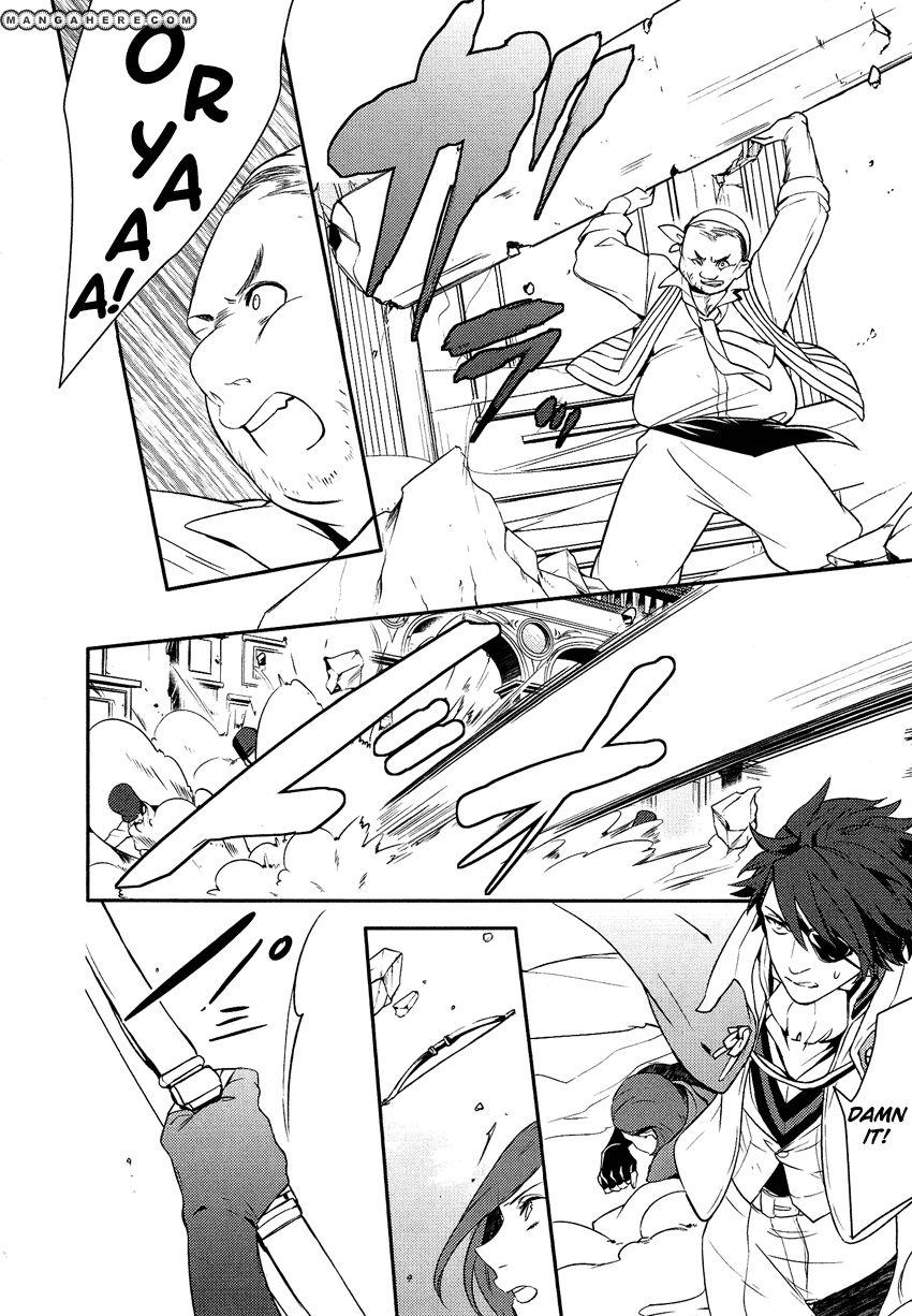 Shounen Oujo 14 Page 3