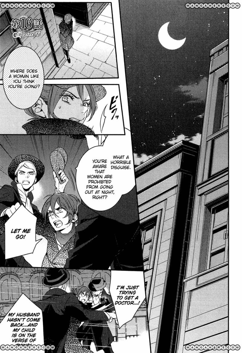 Shounen Oujo 16 Page 2