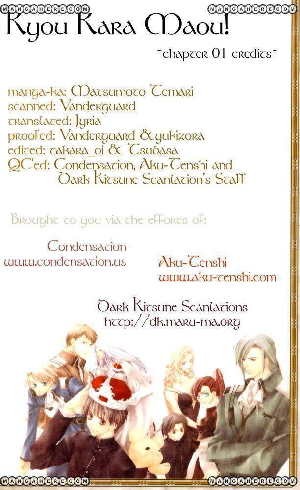 Kyou Kara Maou 1 Page 1