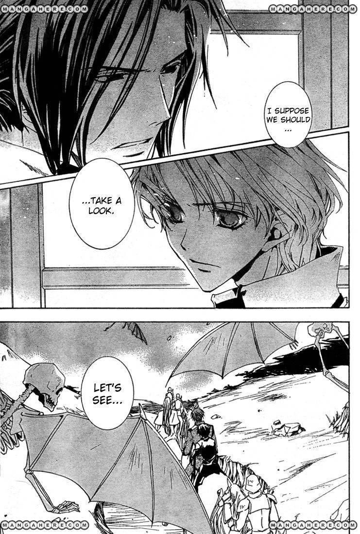 Kyou Kara Maou 3 Page 3