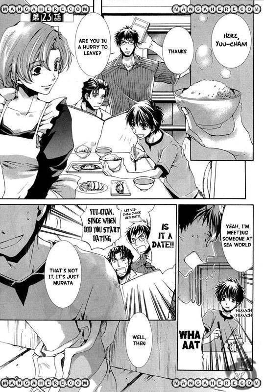 Kyou Kara Maou 23 Page 1