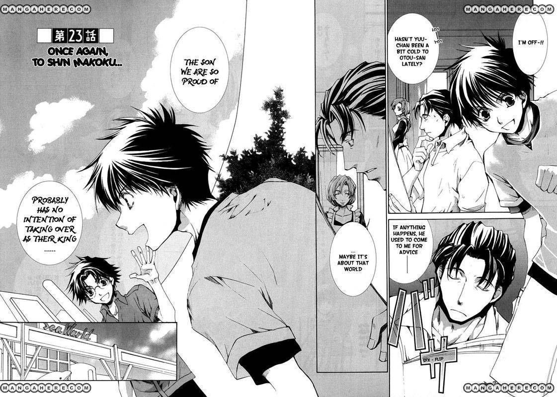 Kyou Kara Maou 23 Page 2