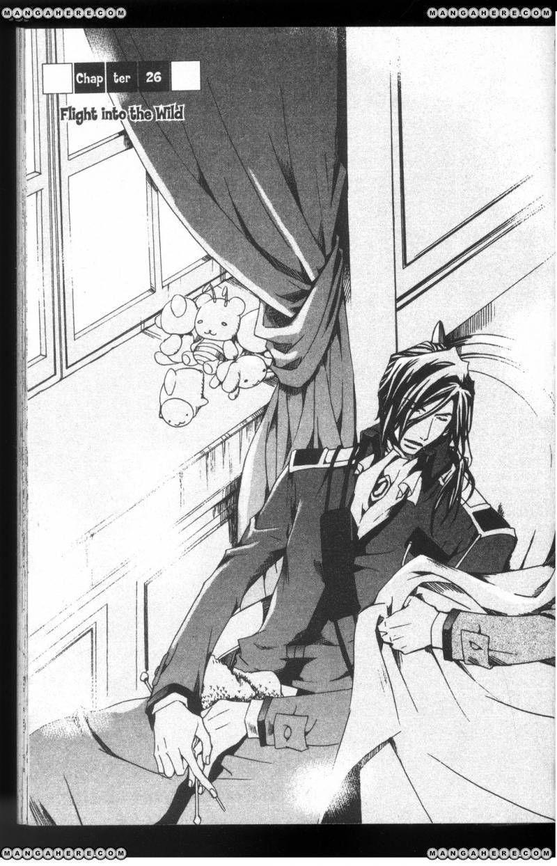 Kyou Kara Maou 26 Page 1