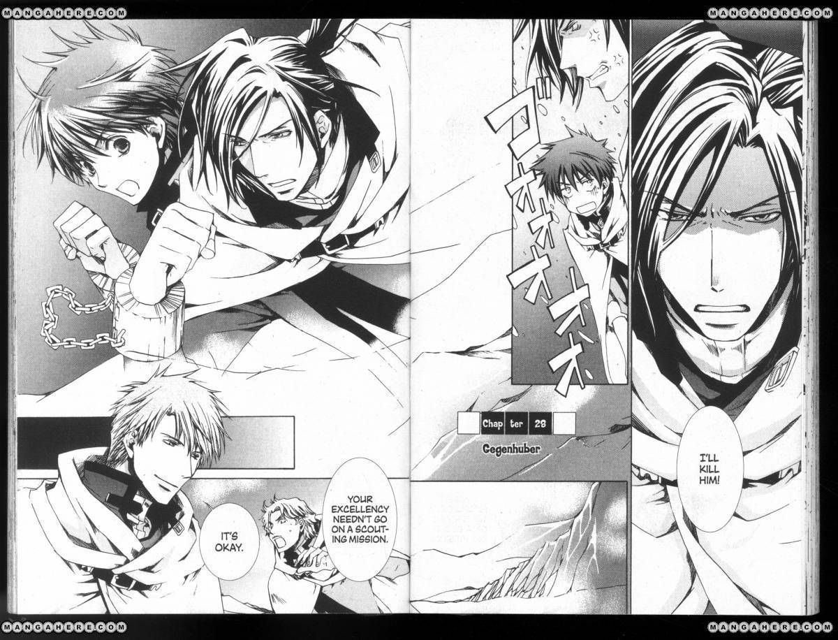 Kyou Kara Maou 28 Page 2
