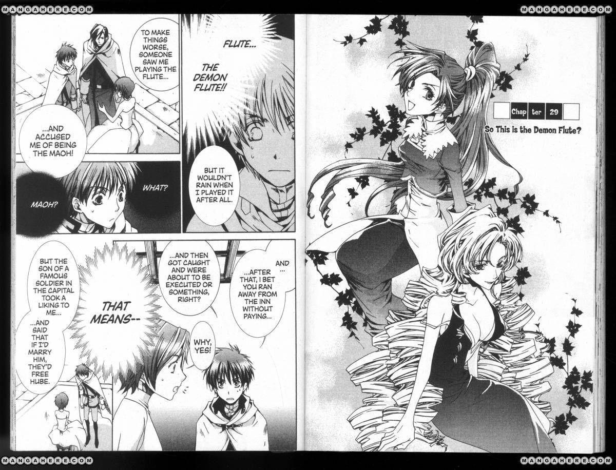 Kyou Kara Maou 29 Page 2
