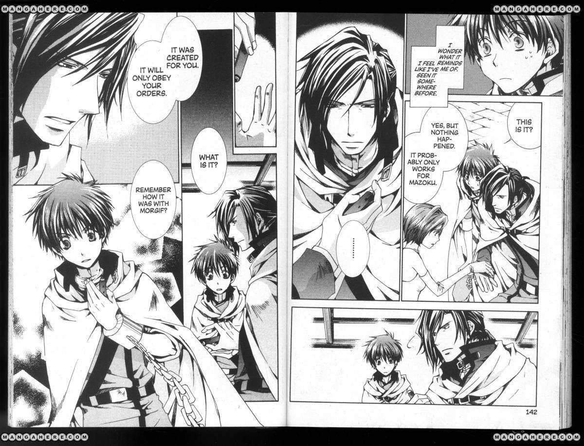 Kyou Kara Maou 29 Page 4