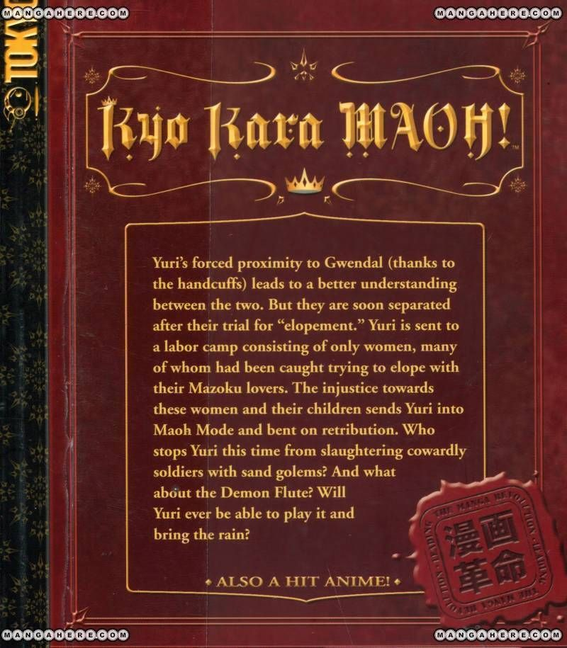 Kyou Kara Maou 30 Page 2