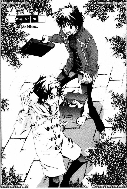 Kyou Kara Maou 31 Page 1