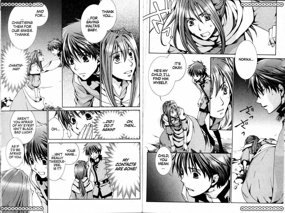 Kyou Kara Maou 33 Page 2