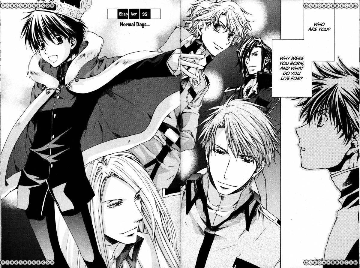 Kyou Kara Maou 35 Page 2