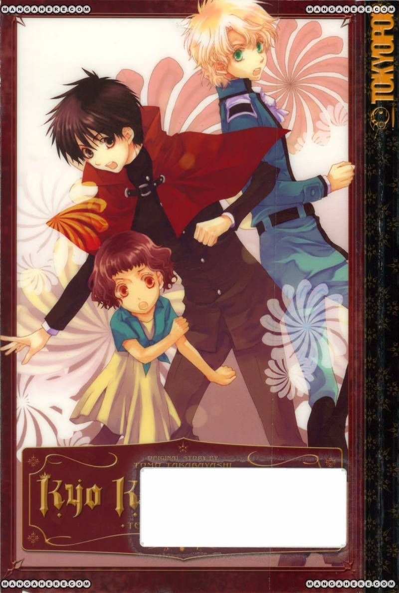 Kyou Kara Maou 36 Page 1