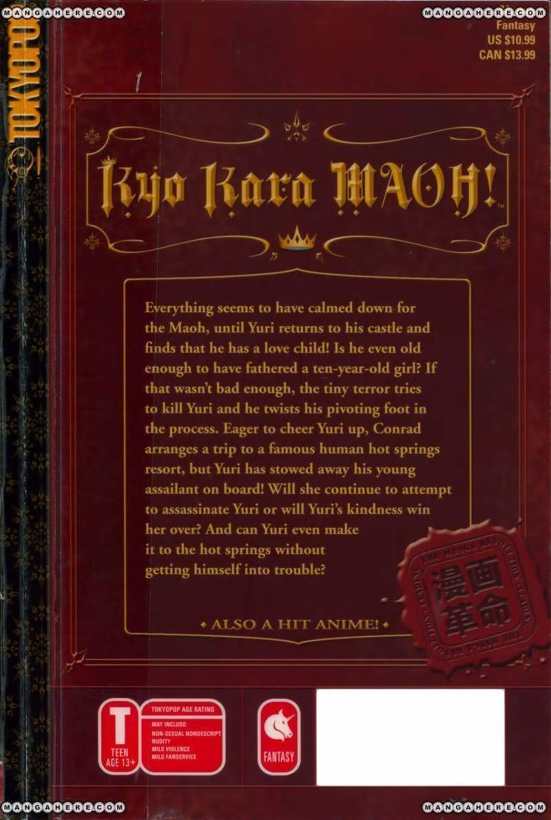 Kyou Kara Maou 36 Page 2
