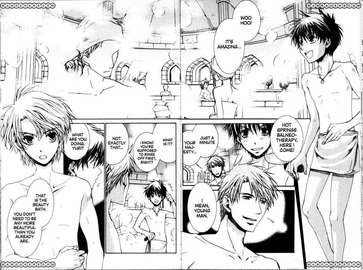 Kyou Kara Maou 39 Page 2