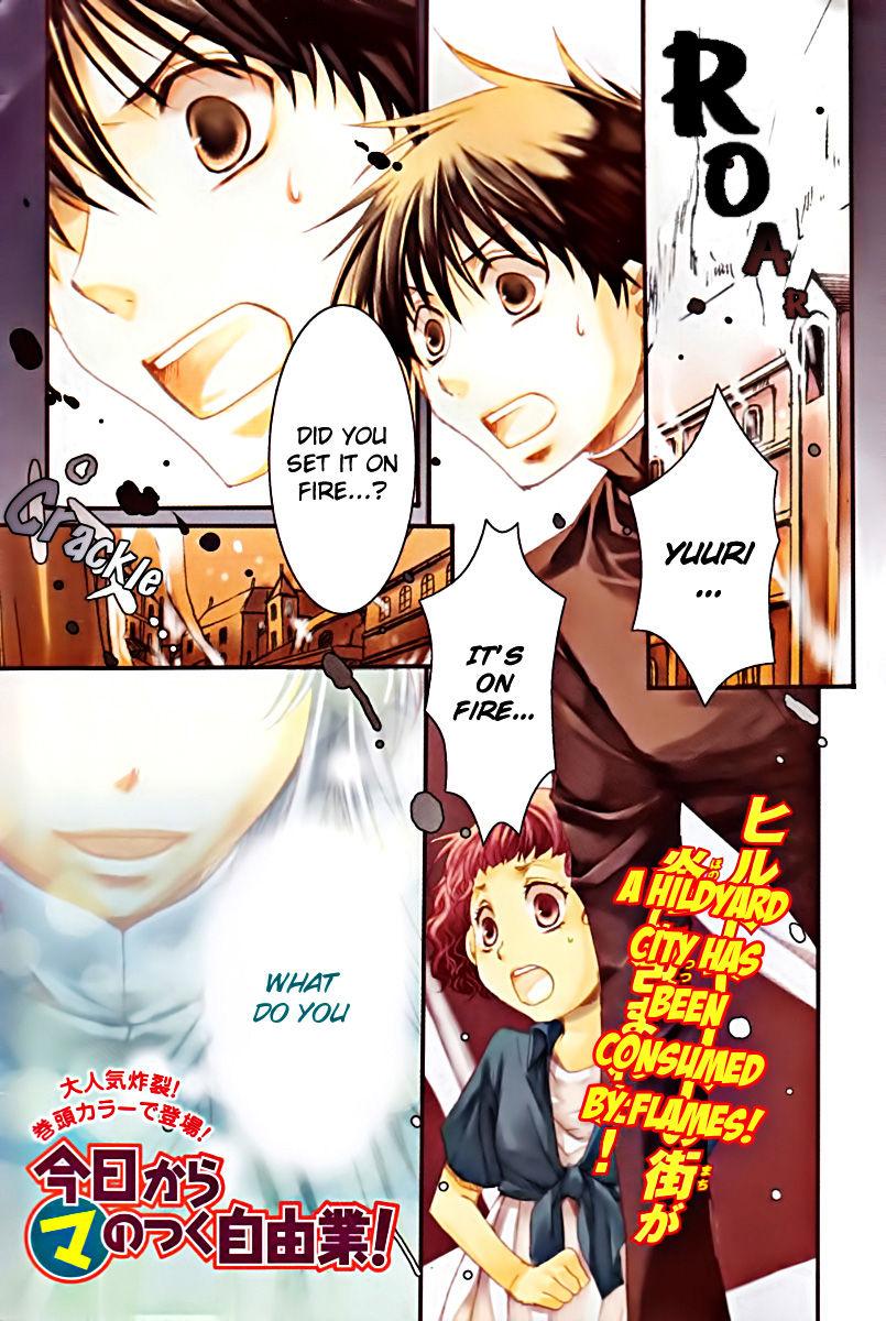 Kyou Kara Maou 45 Page 2