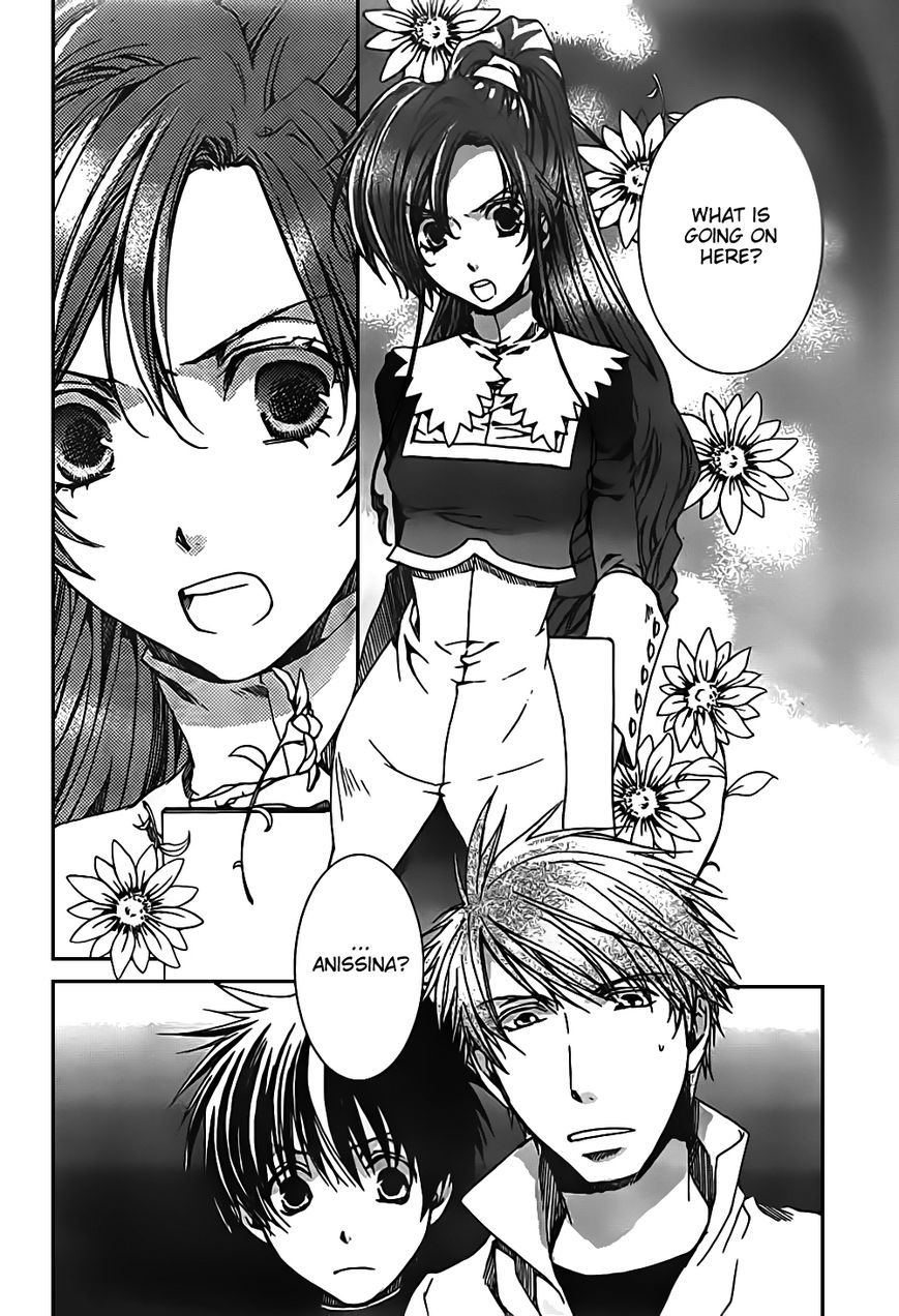 Kyou Kara Maou 46 Page 2