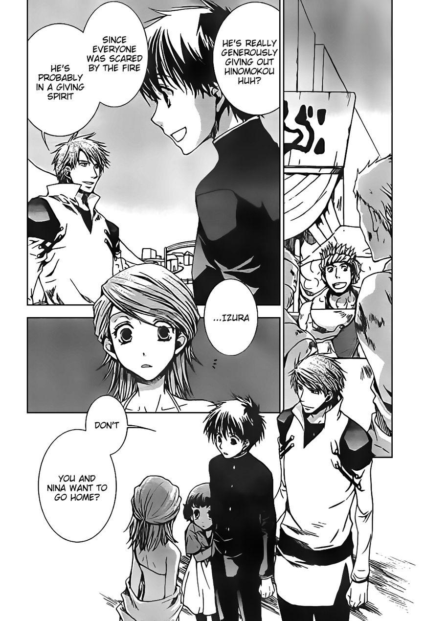 Kyou Kara Maou 47 Page 2