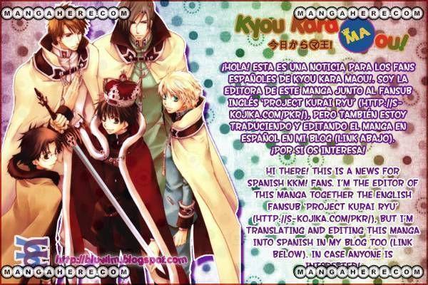 Kyou Kara Maou 48 Page 2