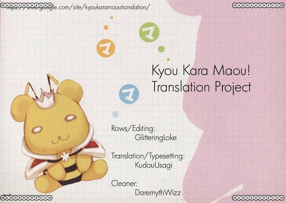 Kyou Kara Maou 51 Page 1