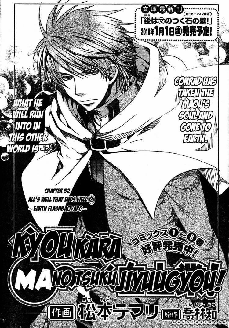 Kyou Kara Maou 52 Page 2