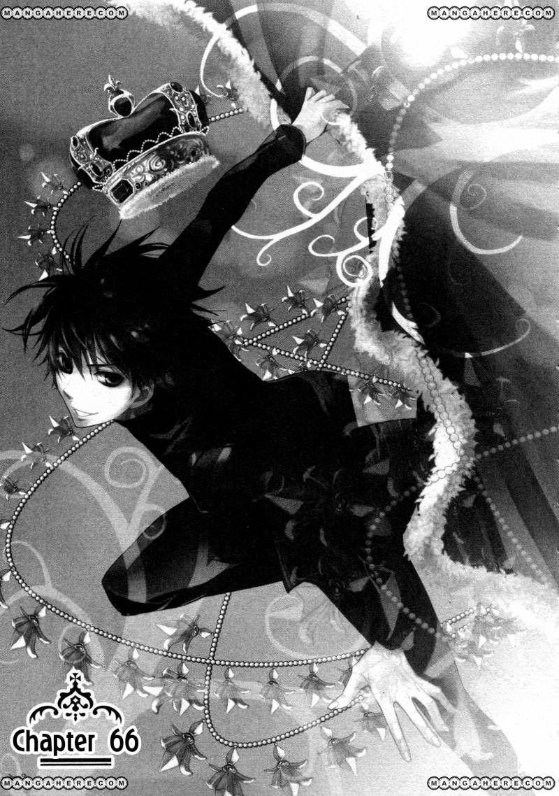 Kyou Kara Maou 66 Page 1
