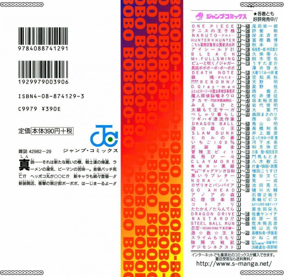 Shinsetsu Bobobo Bo Bo Bobo 1 Page 2
