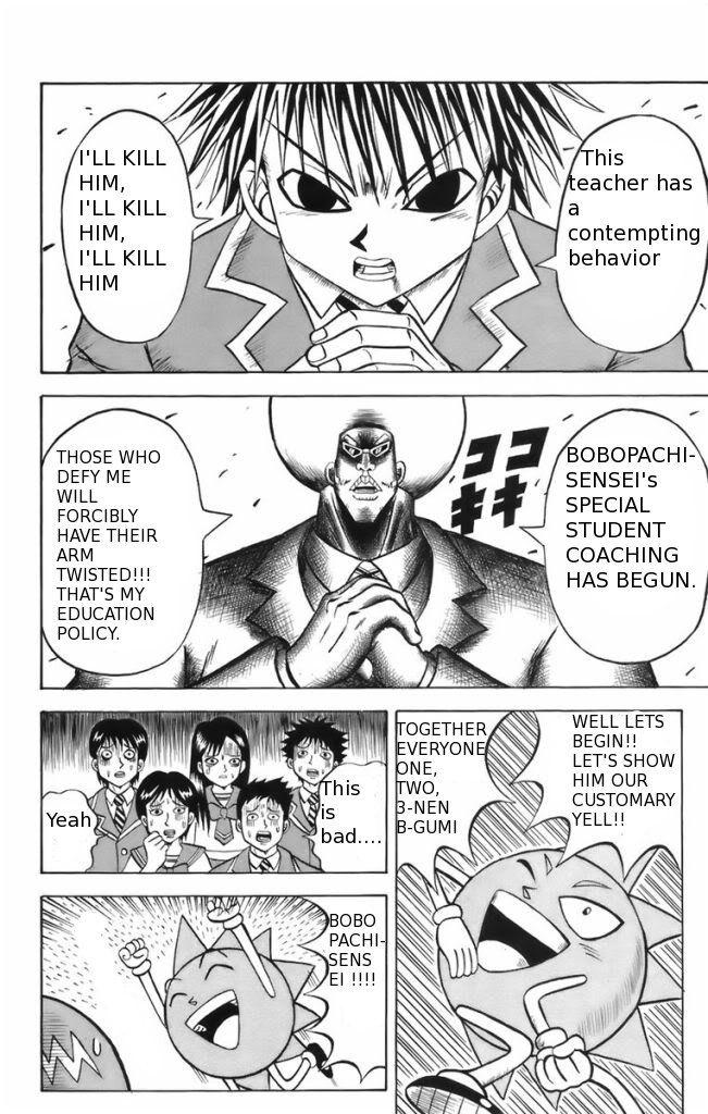 Shinsetsu Bobobo Bo Bo Bobo 5 Page 2