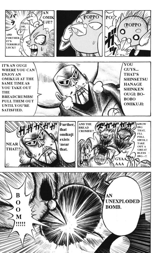 Shinsetsu Bobobo Bo Bo Bobo 13 Page 3