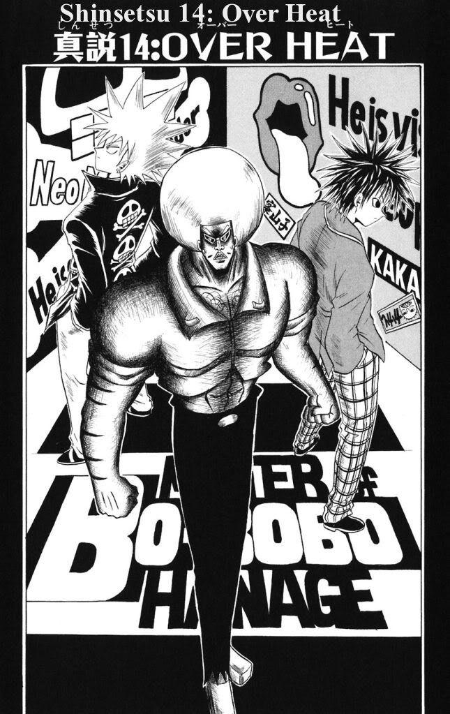 Shinsetsu Bobobo Bo Bo Bobo 14 Page 1