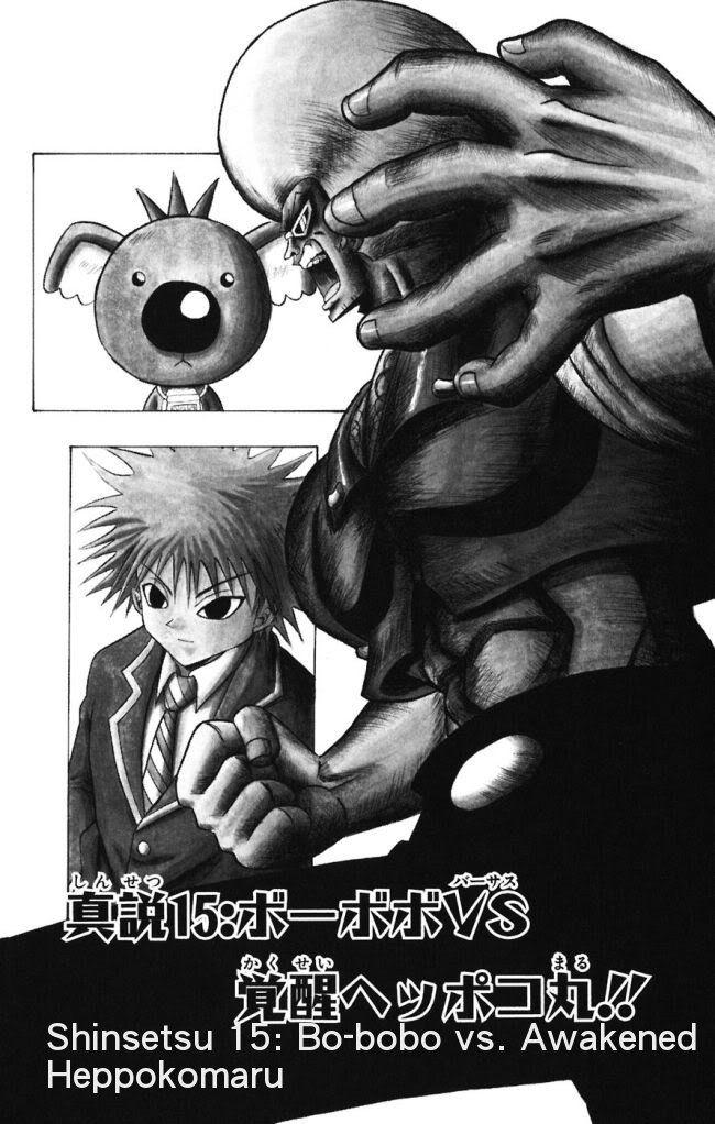 Shinsetsu Bobobo Bo Bo Bobo 15 Page 2
