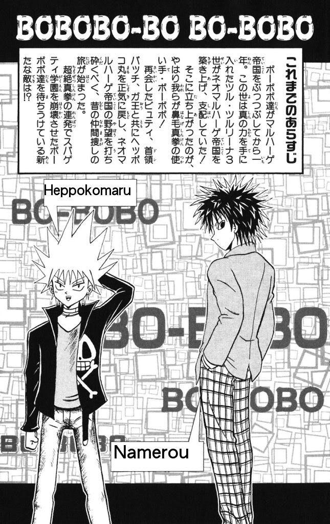Shinsetsu Bobobo Bo Bo Bobo 21 Page 3