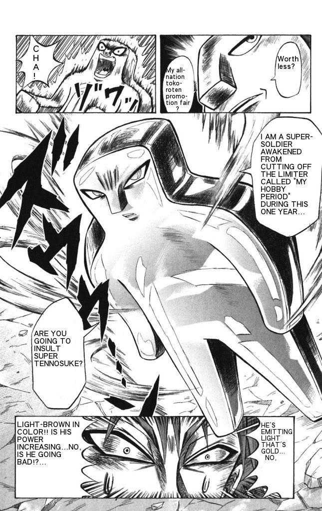 Shinsetsu Bobobo Bo Bo Bobo 22 Page 4