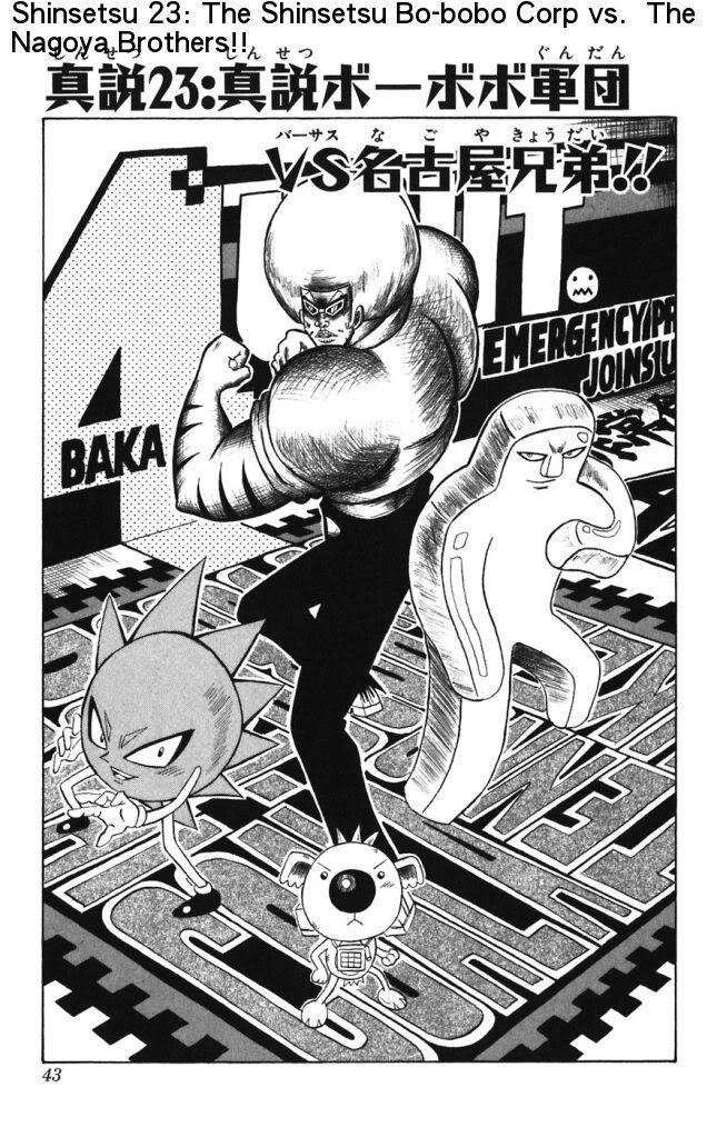 Shinsetsu Bobobo Bo Bo Bobo 23 Page 1
