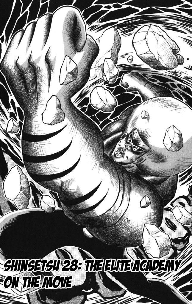 Shinsetsu Bobobo Bo Bo Bobo 28 Page 1