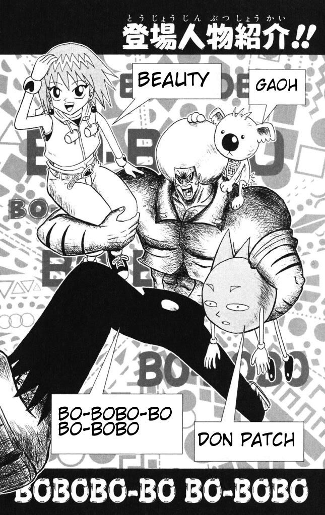 Shinsetsu Bobobo Bo Bo Bobo 32 Page 2