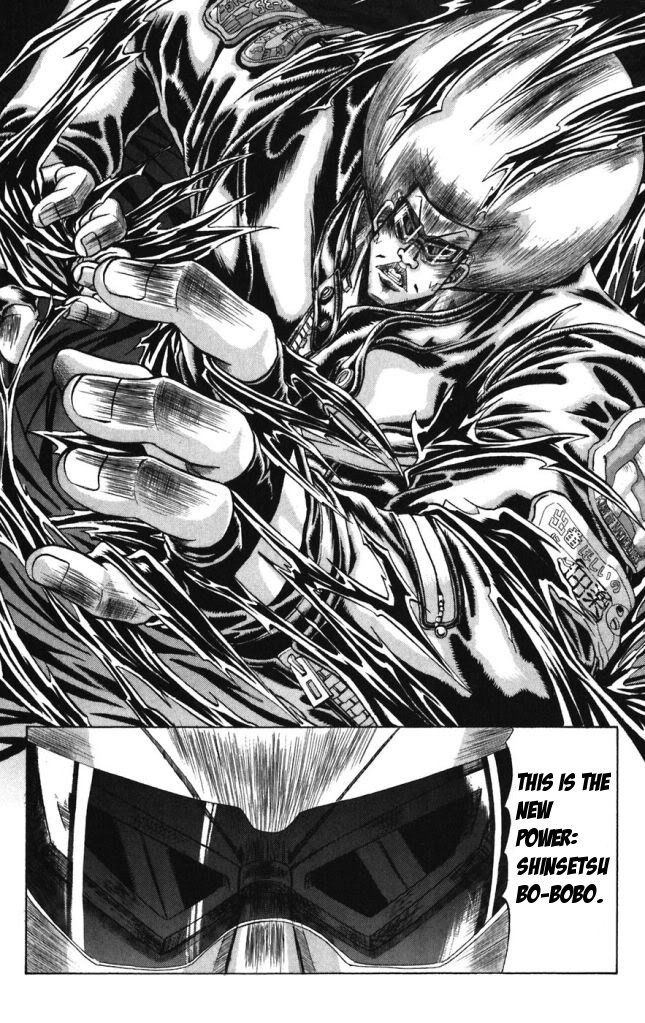 Shinsetsu Bobobo Bo Bo Bobo 35 Page 2