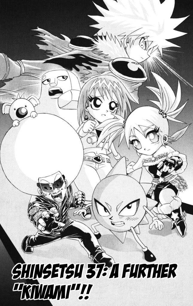 Shinsetsu Bobobo Bo Bo Bobo 37 Page 1