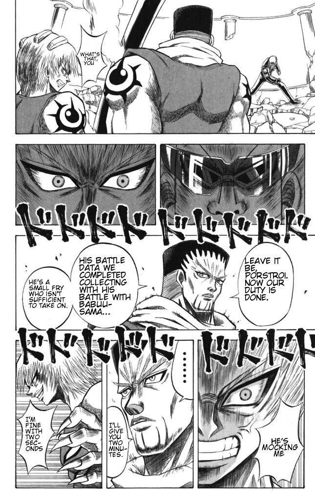 Shinsetsu Bobobo Bo Bo Bobo 37 Page 2