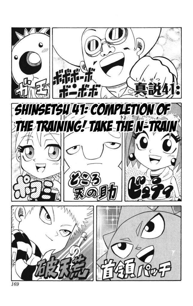Shinsetsu Bobobo Bo Bo Bobo 41 Page 1
