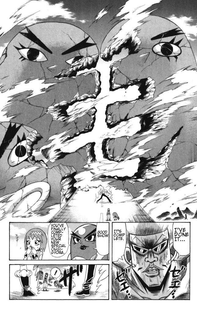 Shinsetsu Bobobo Bo Bo Bobo 41 Page 2