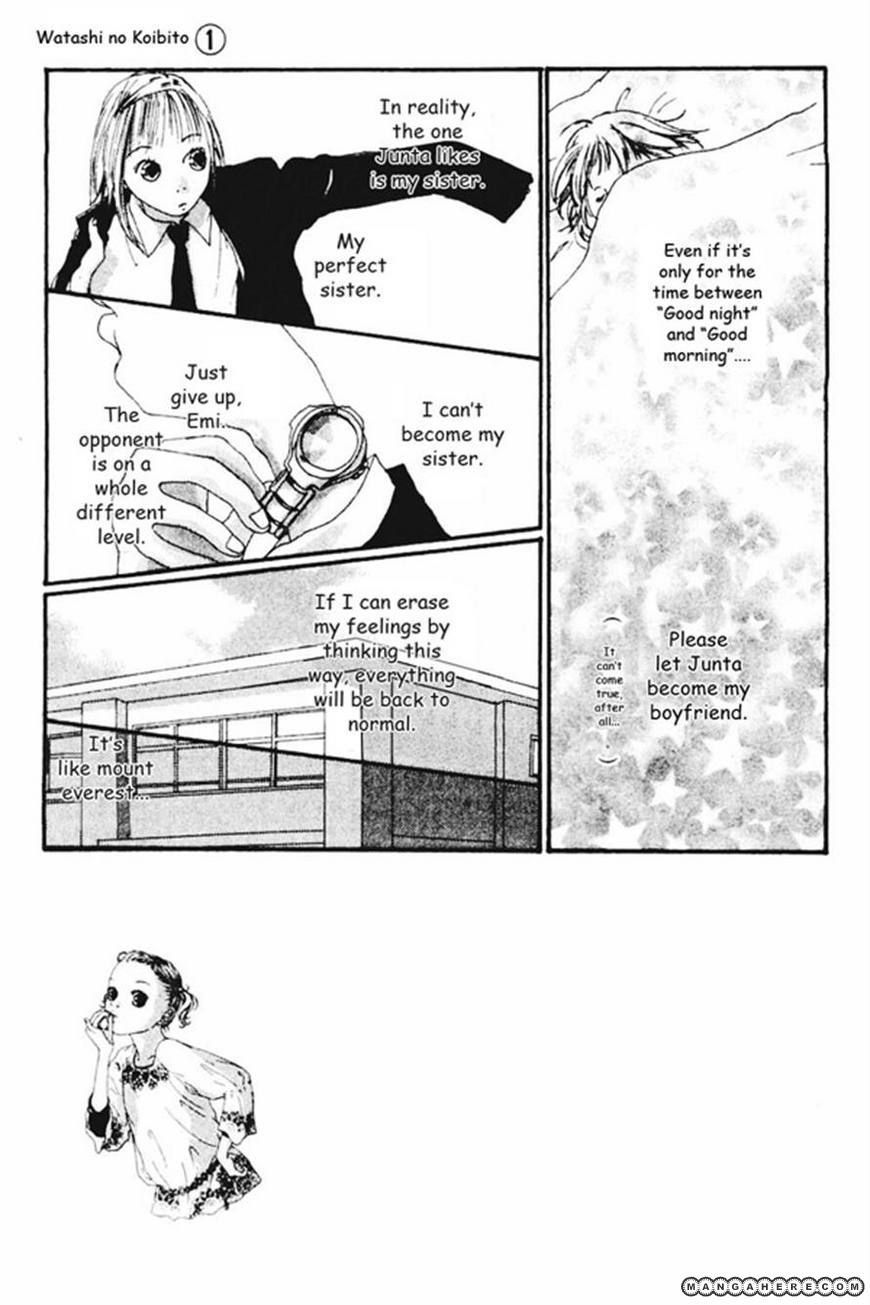 Watashi no Koibito 2 Page 1