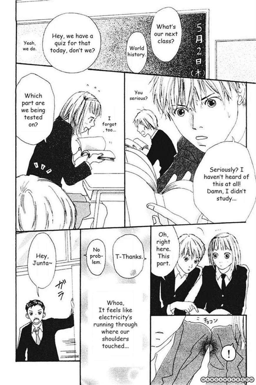 Watashi no Koibito 2 Page 2