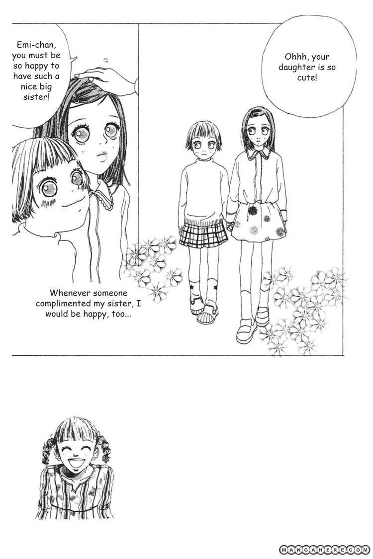 Watashi no Koibito 3 Page 2