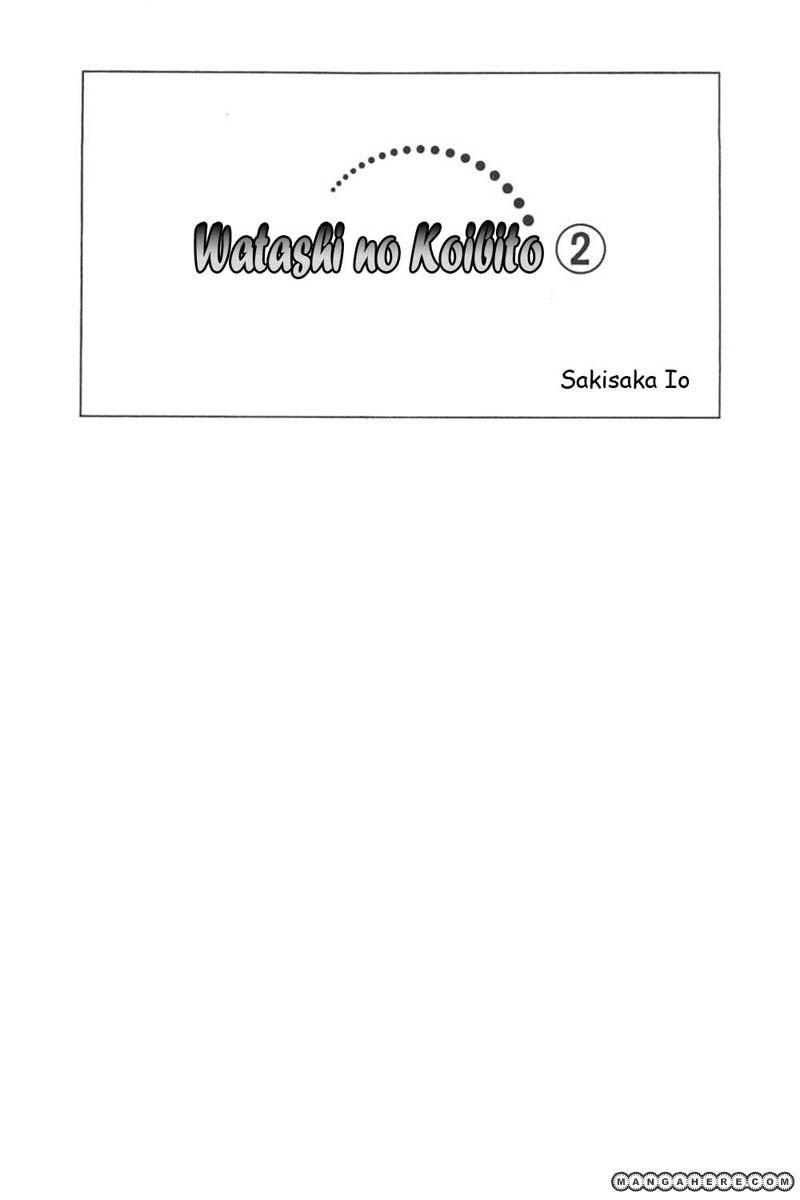Watashi no Koibito 5 Page 3