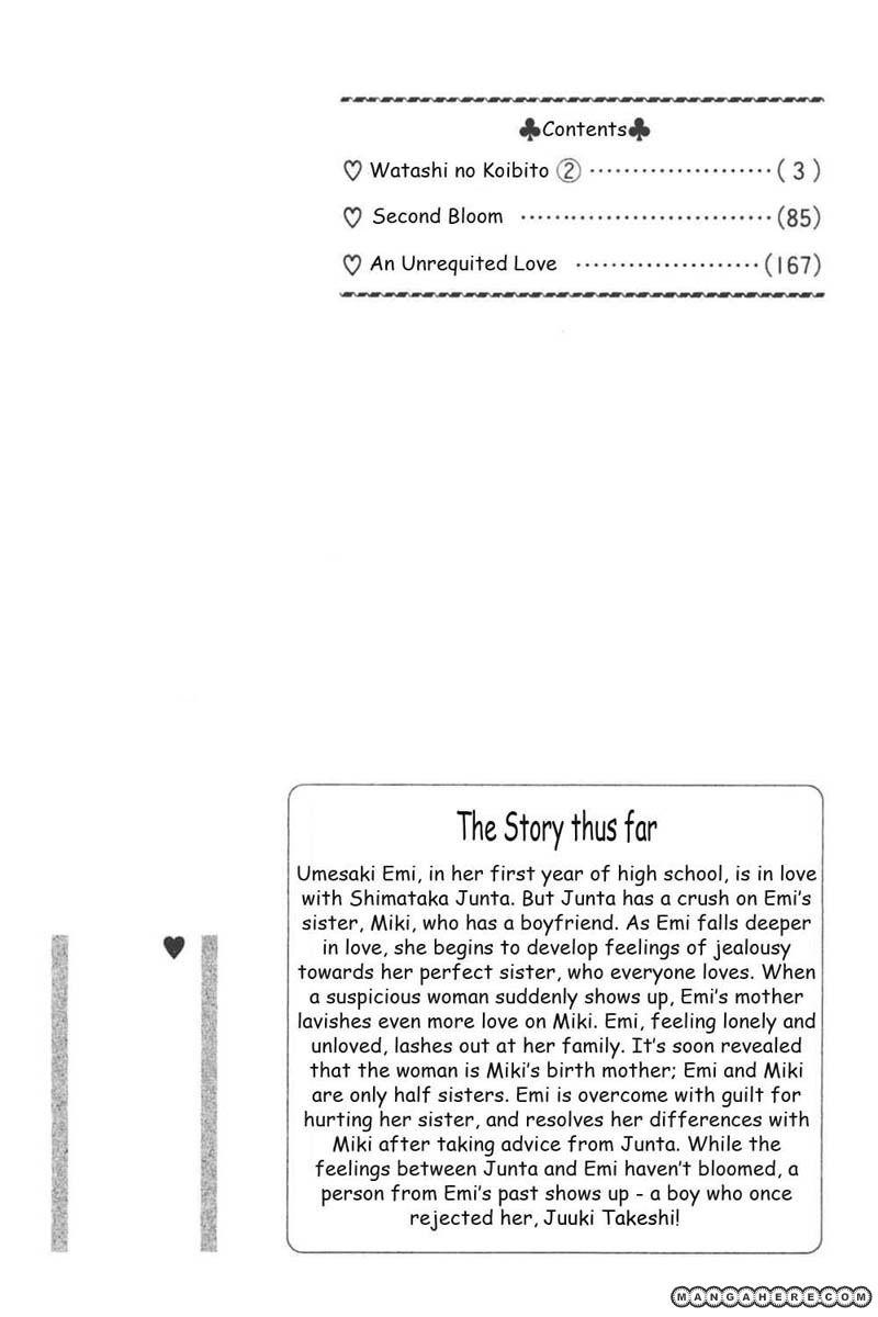 Watashi no Koibito 5 Page 4