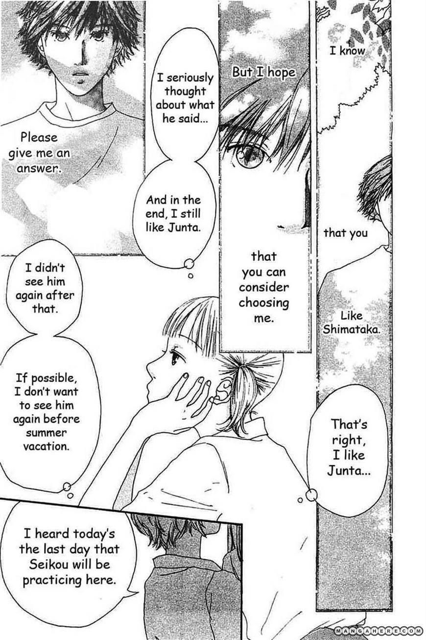 Watashi no Koibito 6 Page 2